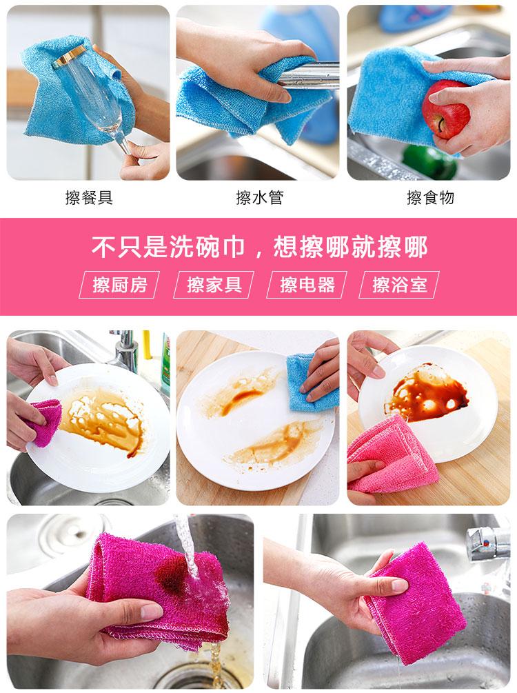 百妙洗碗巾_03.jpg