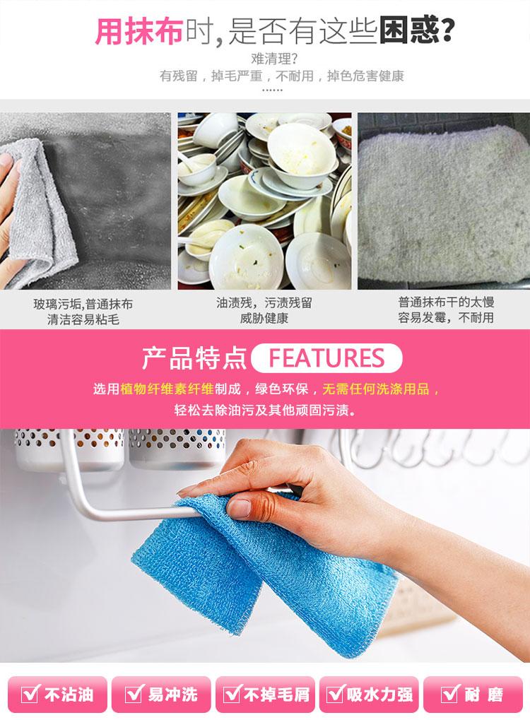 百妙洗碗巾_02.jpg