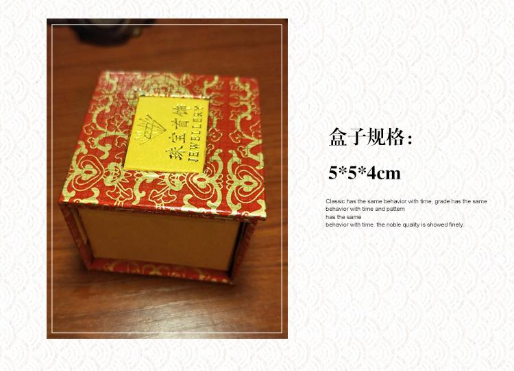 丹东黄龙玉吊坠_03.jpg