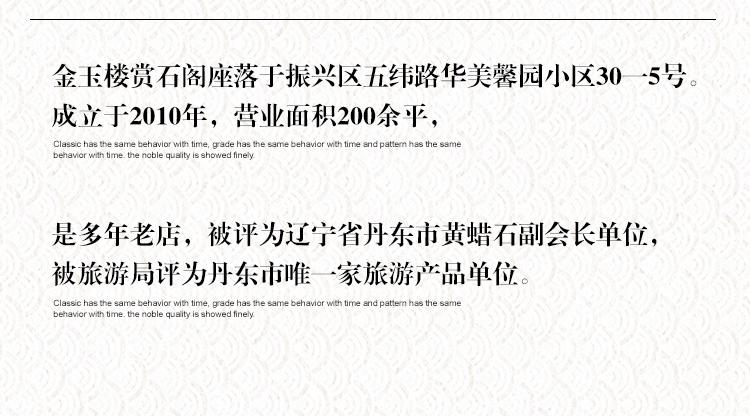 丹东黄龙玉吊坠_05.jpg