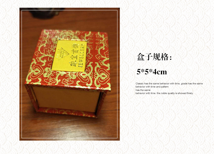 丹东黄龙玉戒指_03.jpg