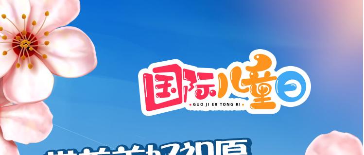 桃树家庭认养活动季_千集网_01.jpg