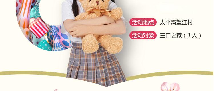 桃树家庭认养活动季_千集网_08.jpg