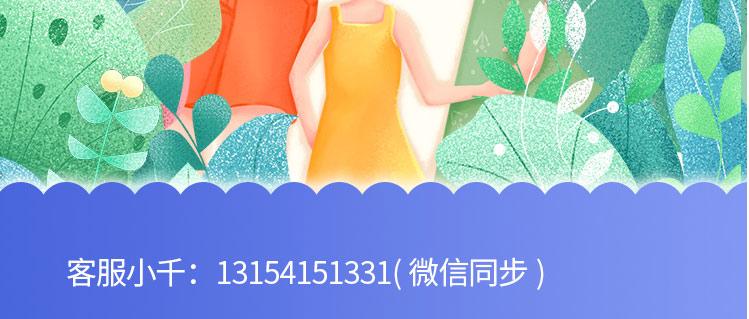 桃树家庭认养活动季_千集网_20.jpg