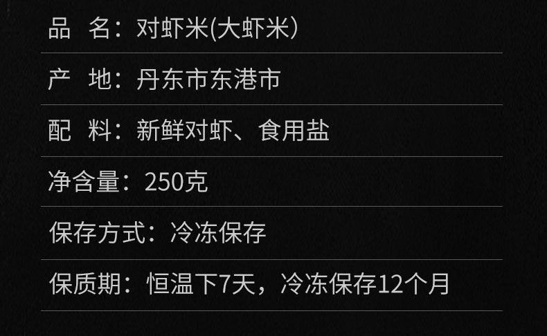 大虾仁_04.jpg
