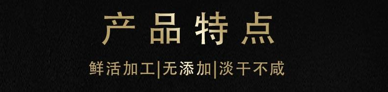大虾仁_05.jpg