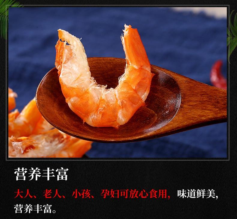 大虾仁_08.jpg