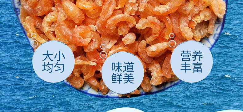 小虾米_03.jpg