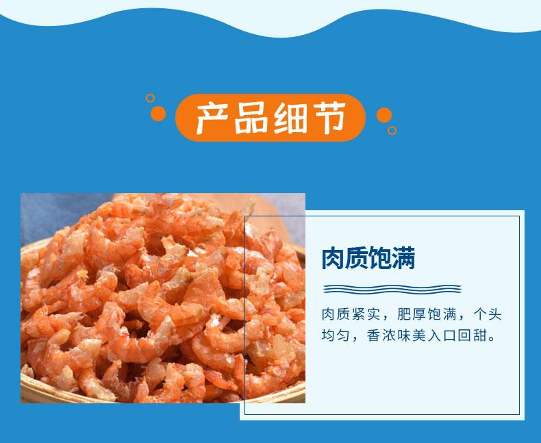 小虾米_05.jpg