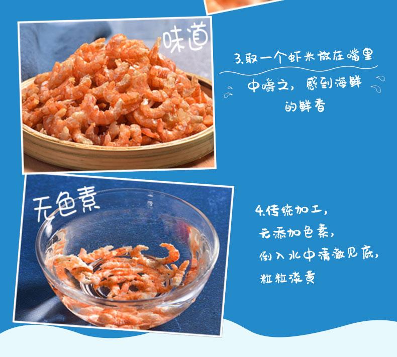 小虾米_09.jpg