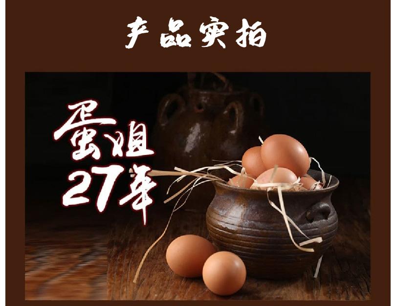 鸡蛋_08.jpg