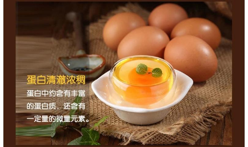 鸡蛋_09.jpg