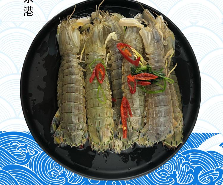 冻腌虾爬子(大公)_02.jpg