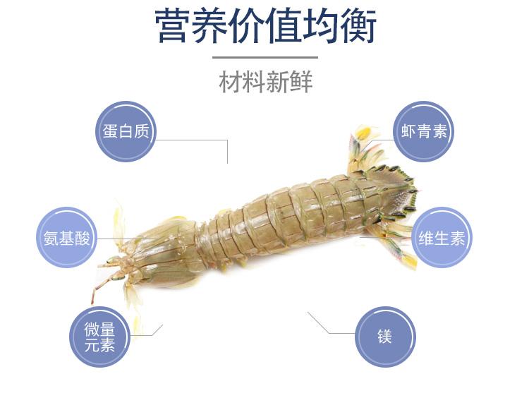 冻腌虾爬子(大公)_04.jpg