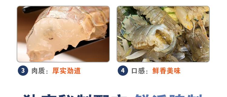 冻腌虾爬子(大公)_07.jpg