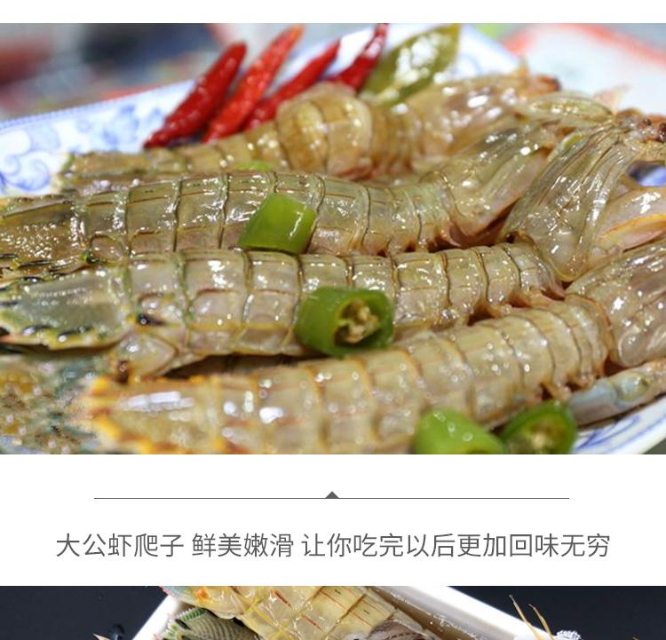 冻腌虾爬子(大公)_09.jpg