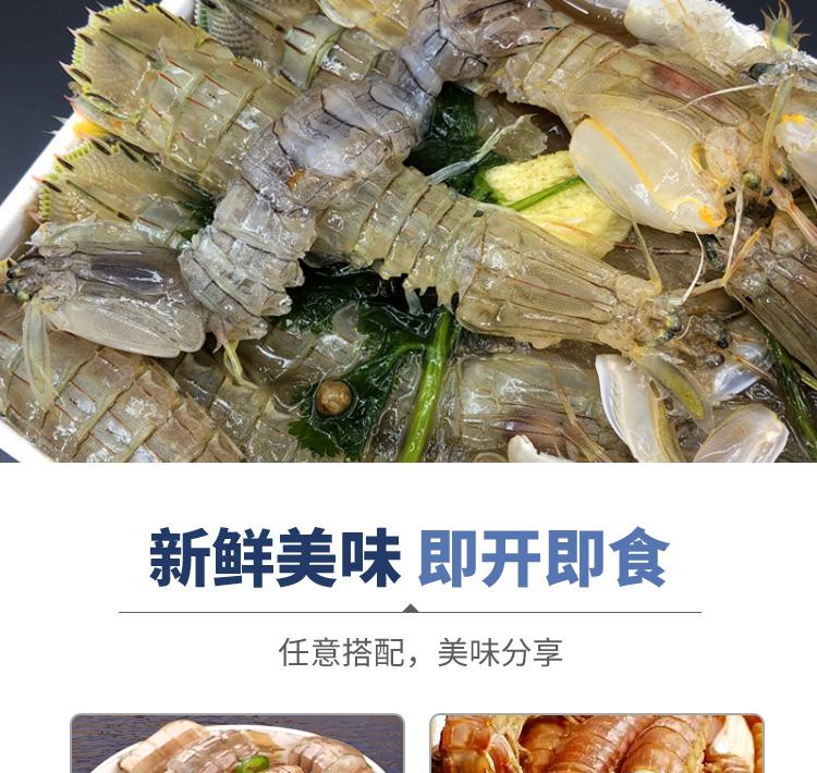 冻腌虾爬子(大公)_10.jpg