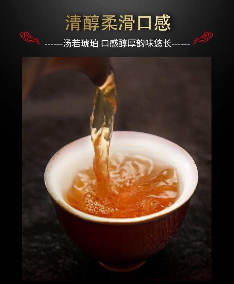 34白茶_05.jpg
