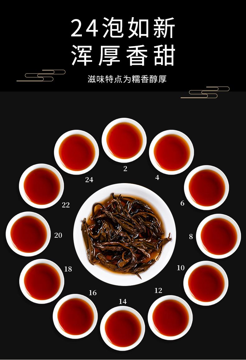 普洱茶_03.png