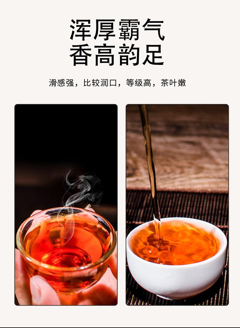 普洱茶_04.png
