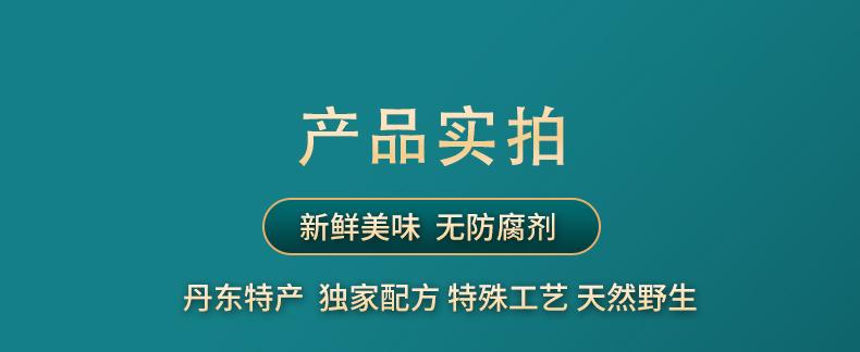 海鲜礼盒详情4_07.jpg