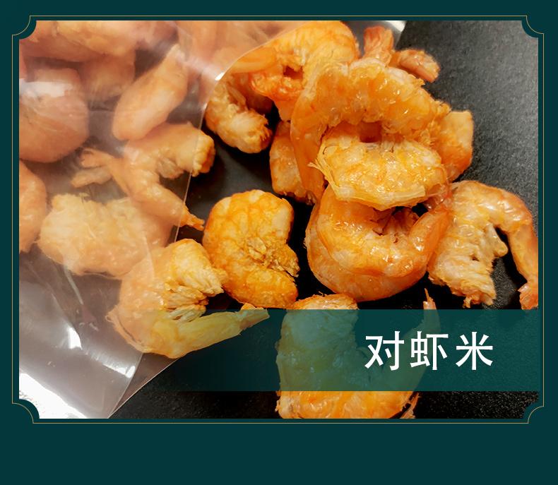 海鲜礼盒详情4_11.jpg
